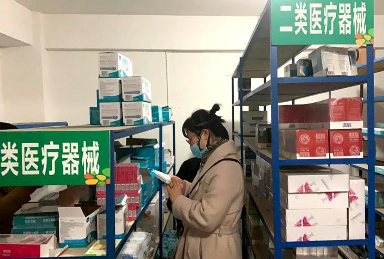 清水县市场监管局对辖区药品零售企业、药械经营单位经营行为开展专项检查