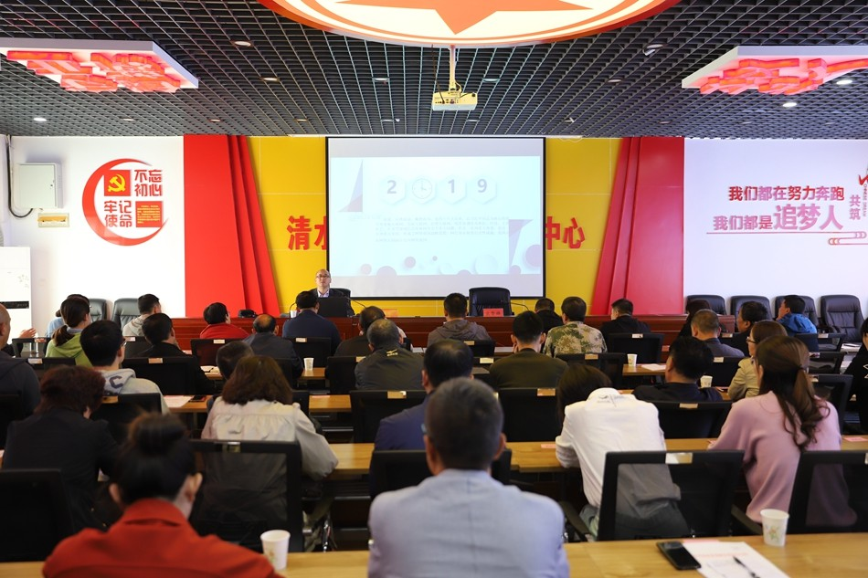 清水县组织开展网络安全专题讲座