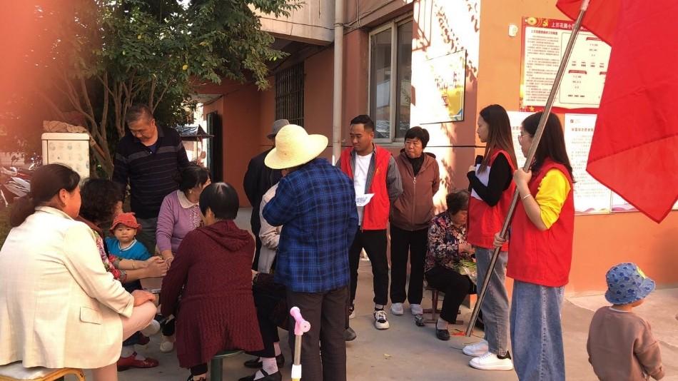 【永清】永清镇北城社区多措并举做好疫情防控常态化工作